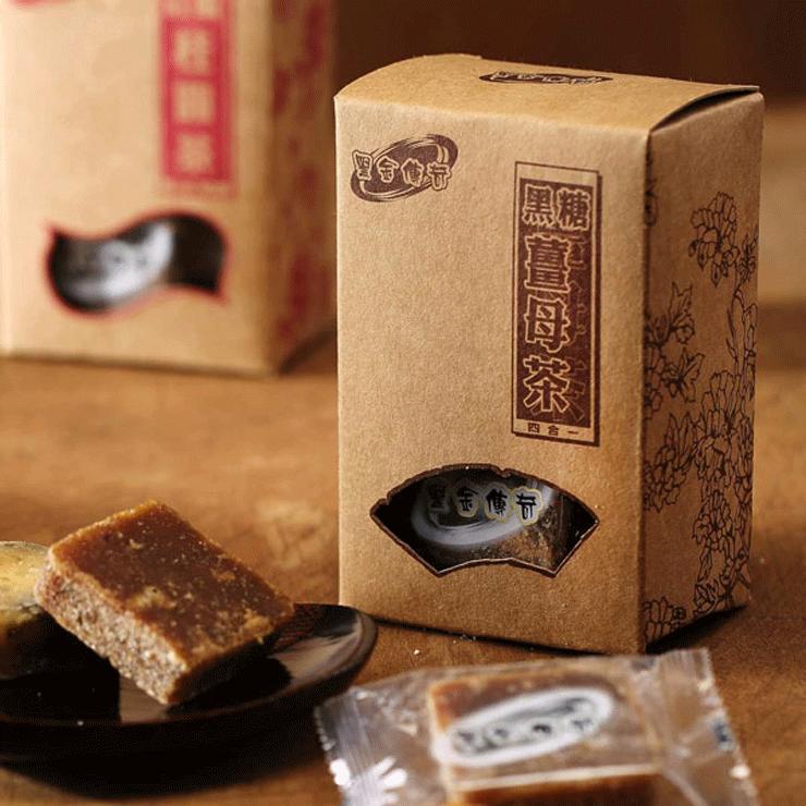 【黑金傳奇】四合一黑糖薑母茶(隨手盒,大顆210g)