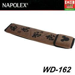 權世界@汽車用品 日本 NAPOLEX Disney 米奇安全帶護套 咖啡色 1入 WD-162