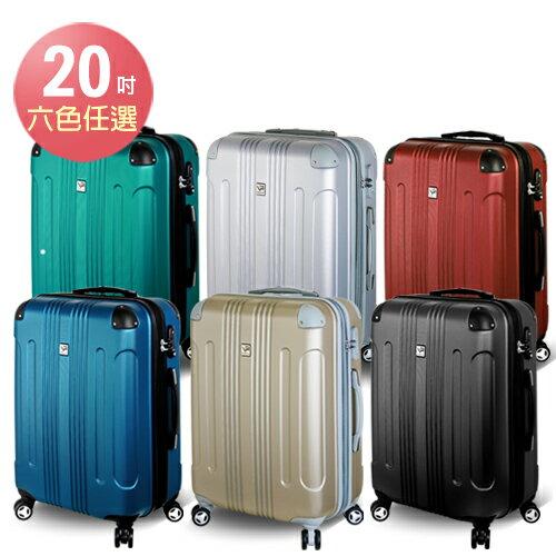 VANGATHER 凡特佳-20吋ABS城市街角系列行李箱 (多色任選)