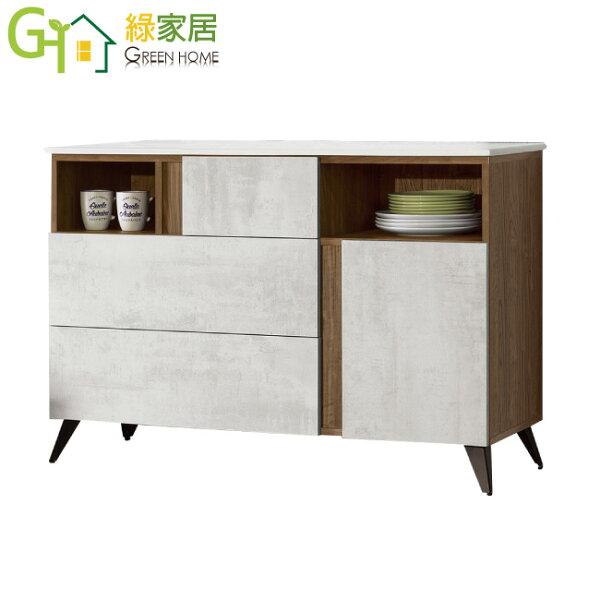 【綠家居】艾卡路時尚4尺雲紋石面餐櫃收納櫃