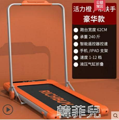跑步機 百派跑步機家用款小型折疊健身宿舍超靜音室內折疊式走步平板減震 2021新款