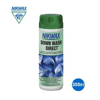 NIKWAX 浸泡式羽毛清洗劑 1K1《300ml》 / Down Wash / 專業機能性羽絨衣物清洗劑 /英國原裝進口