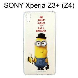 小小兵透明軟殼 [BANANA] SONY Xperia Z3+ / Z3 Plus (Z4)【正版授權】