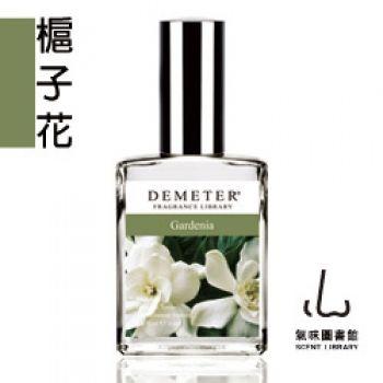 【氣味圖書館】梔子花 香水30ml  9折 (原價$1100)