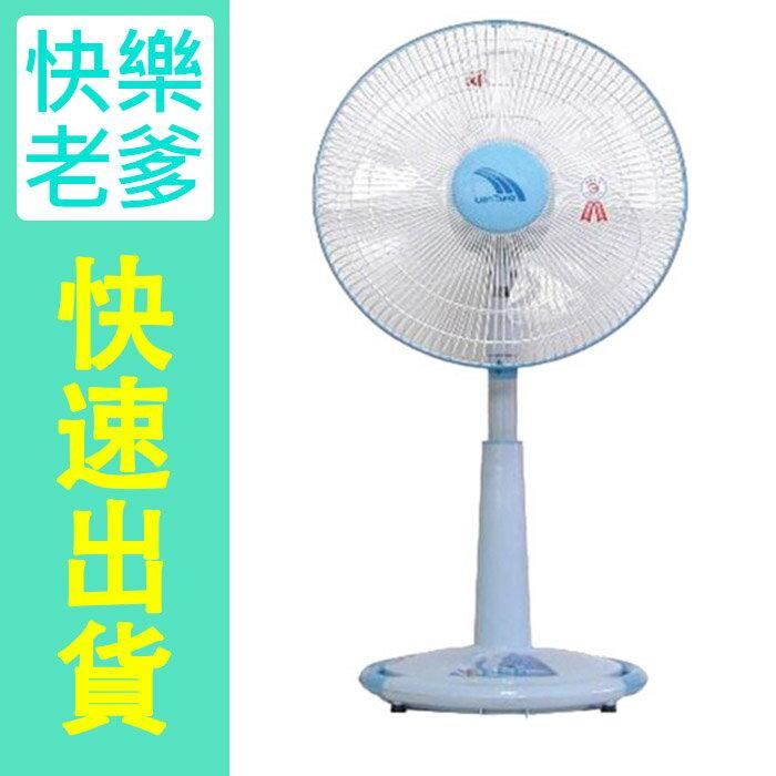 【聯統】超強馬達12吋桌立扇安靜型(LT-3012)