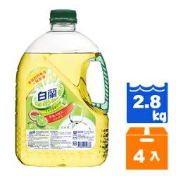 白蘭 新動力配方 洗碗精-清新檸檬 2.8kg (4入)/箱