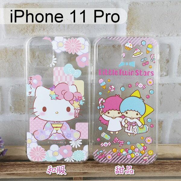 三麗鷗空壓軟殼 iPhone 11 Pro (5.8吋) Hello Kitty 雙子星【正版授權】