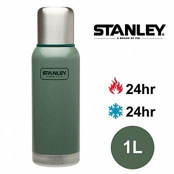 【【蘋果戶外】】Stanley 1001570 美國 冒險系列真空保溫保冷瓶 1L 錘紋綠