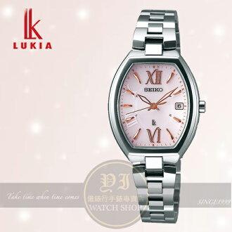 SEIKO日本精工LUKIA林依晨代言雅致時尚鈦金屬電波腕錶-櫻花粉1B22-0BY0P/SSQW025J公司貨