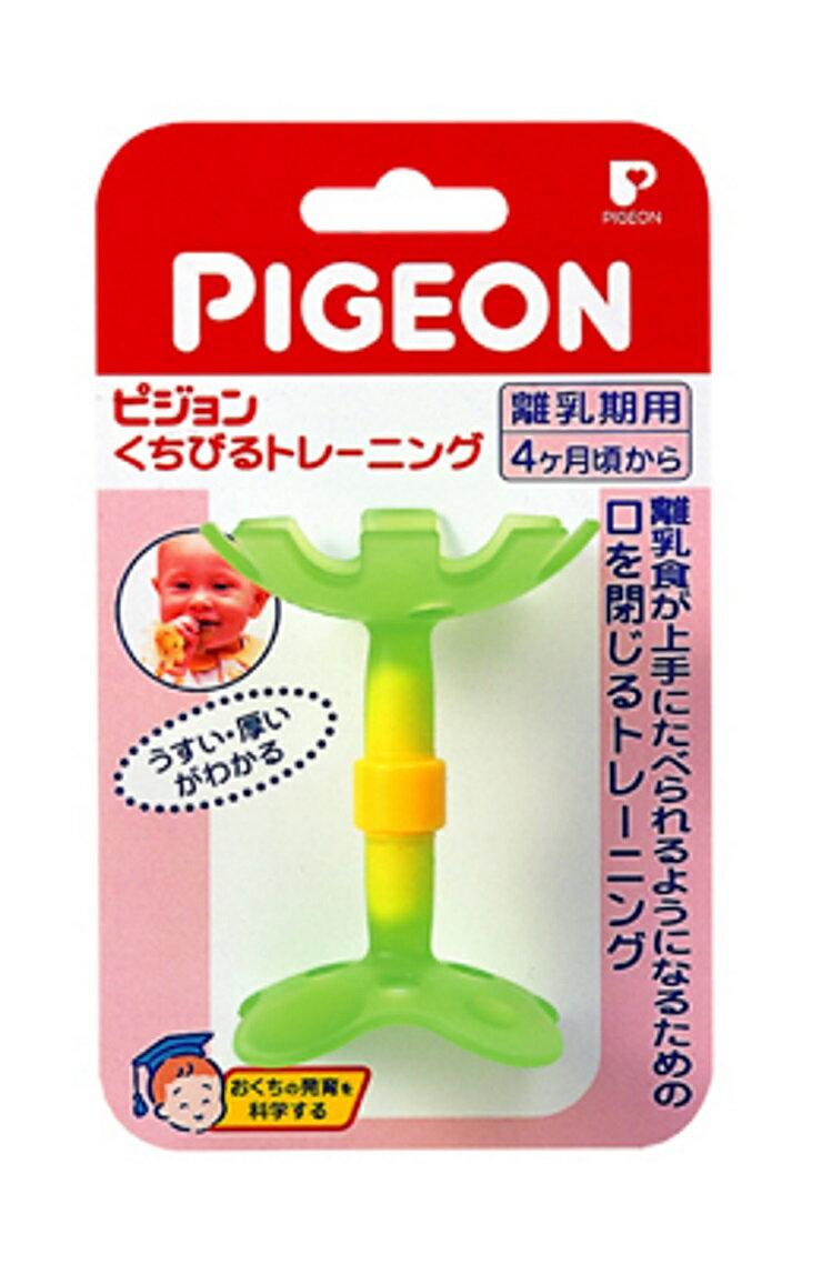 【寶貝樂園】貝親 牙齒咬環(嘴唇訓練)綠色小花