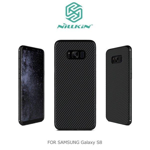 NILLKIN 纖盾保護殼/SAMSUNG Galaxy S8/手機殼/碳纖維/背蓋/編織殼/保護殼【馬尼行動通訊】