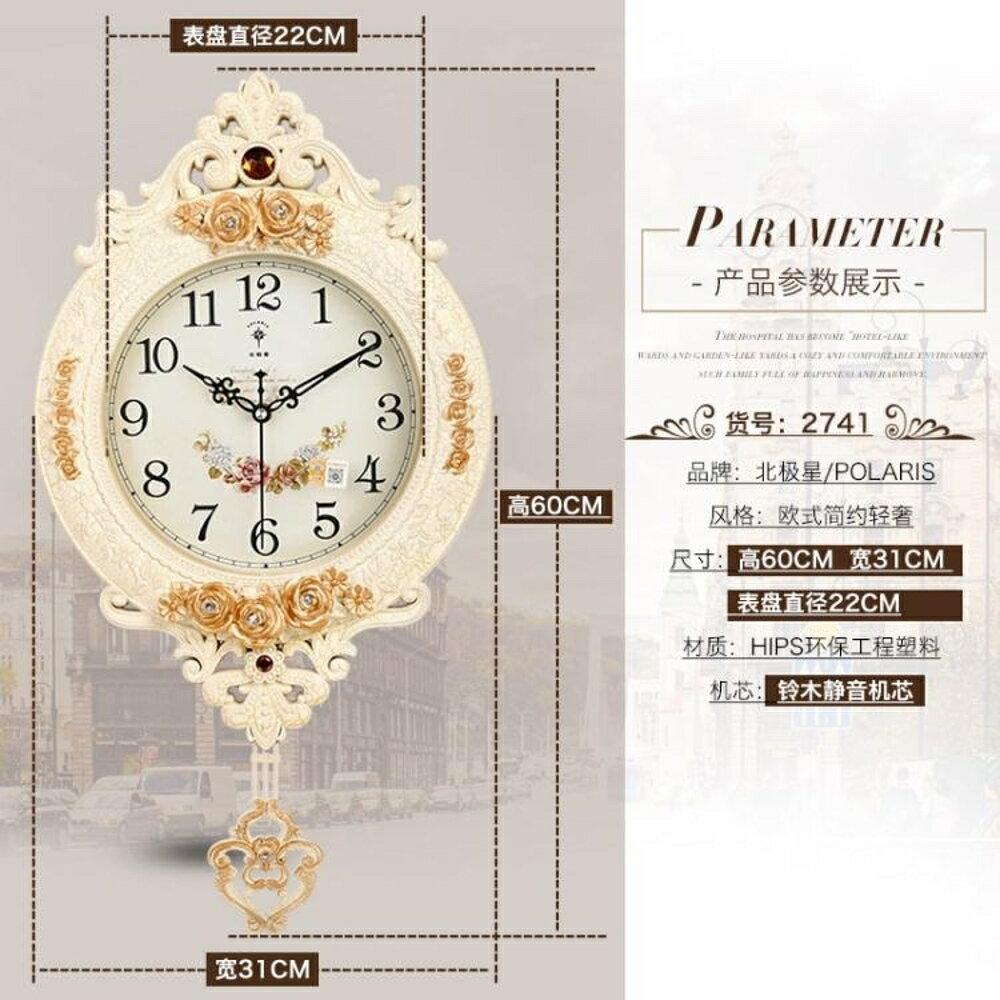 掛鐘歐式鐘錶創意掛鐘搖擺時尚個性掛錶靜音客廳時鐘石英鐘家用    都市時尚DF