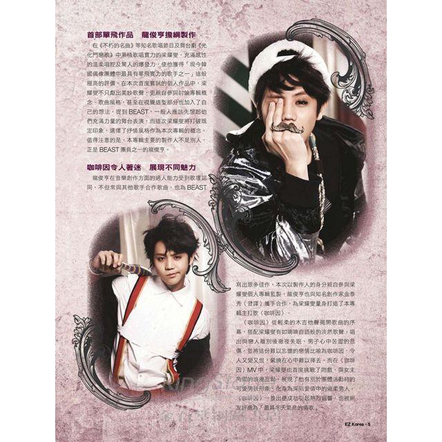 EZ Korea流行韓語教學誌No.6(1書1MP3,附贈《仙履奇緣I do I do》大海報) 4