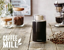 【This-This】récolte |日本麗克特 Coffee Mill 磨豆機 - 共兩色