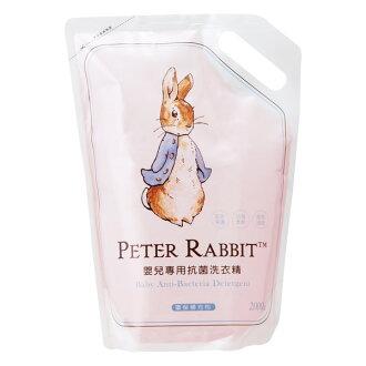 奇哥 比得兔嬰兒專用抗菌洗衣精(補充包)  560084