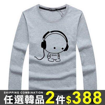 ★組合-任2件388元★長袖T恤ManStyle潮流嚴選韓版簡約音樂娃娃圓領長袖T恤上衣【09B1212】