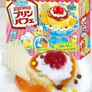 日本Kracie 知育菓子 知育果子 手作布丁聖代DIY 食玩 [JP449] - 限時優惠好康折扣
