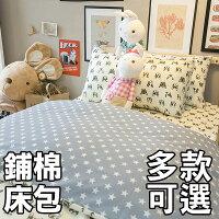居家生活北歐風 DPM1雙人鋪棉床包3件組 舒適春夏磨毛布 台灣製造 好窩生活節。就在棉床本舖Annahome居家生活