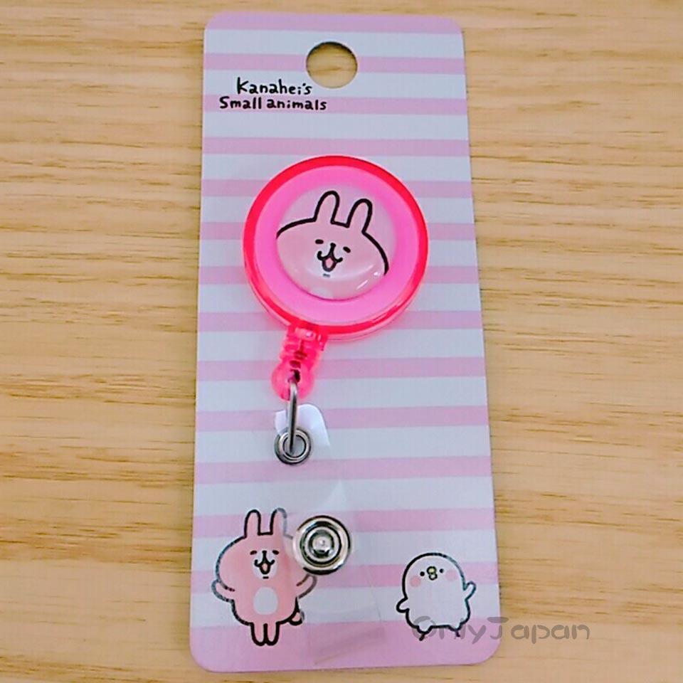 【真愛日本】18011000006 伸縮證件扣-兔兔大頭粉 卡娜赫拉的小動物 兔兔 P助 伸縮 證件夾 票卡識別證