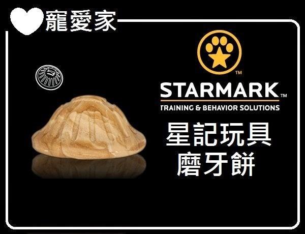 ~寵愛家~StarMark星記磨牙餅2入^(小^)