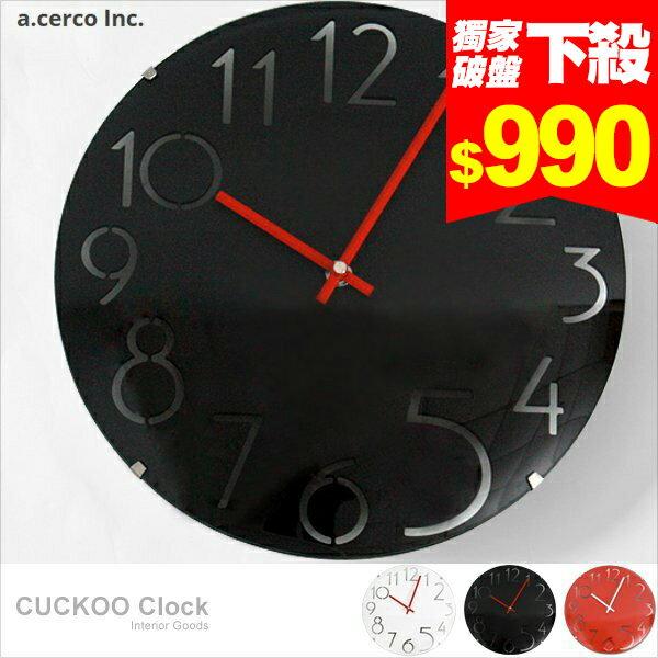 E&J【N20007】a.cerco 數字曲線玻璃掛鐘 三色可 時鐘/鬧鐘/loft風/設計/工業風