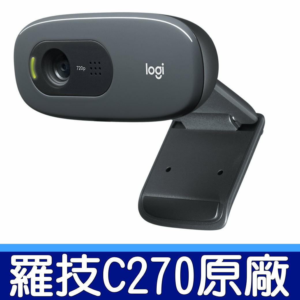 羅技 Logitech 原廠 C270 視訊攝影機 網路攝影機 視訊鏡頭 電腦攝影機 非 C170 C310 C525
