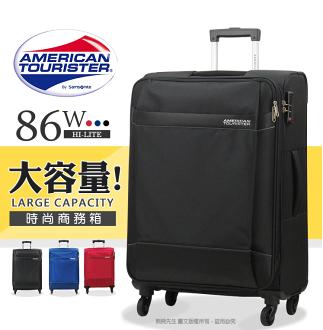 行李箱8折特惠 86W 新秀麗Samsonite美國旅行者 29吋《熊熊先生》