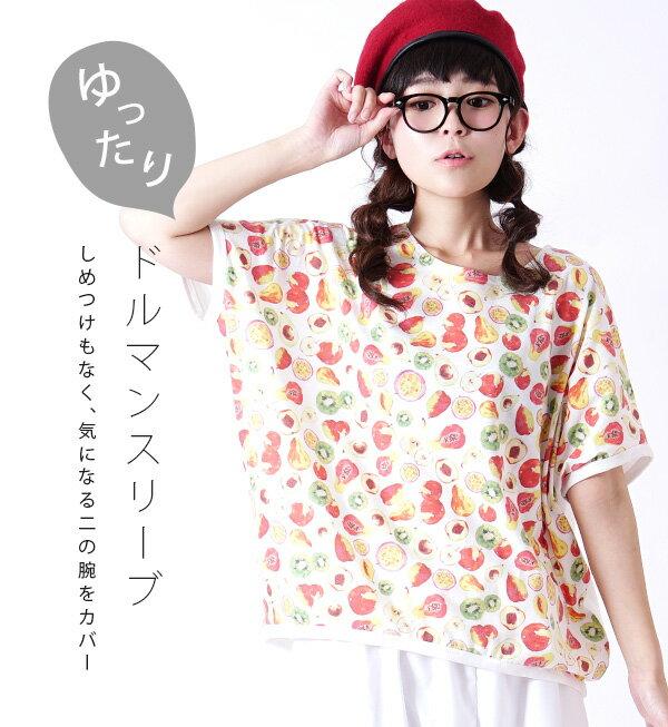 日本e-zakka / 水果花樣短袖T恤 / 32489-1801161 / 日本必買 代購 / 日本樂天直送(1900) 7