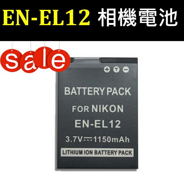 【盈佳資訊】NIKON EN-EL12 高容量防爆鋰電池 相機電池 電池 充電式 S600 S610C S620 S630 S710