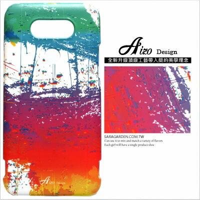 客製化 手機殼 LG G4 Stylus G5 保護殼 潑墨漸層