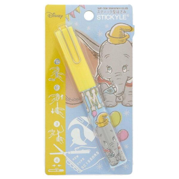 X射線【C545417】小飛象Dumbo筆型剪刀,安全剪刀旅行用隨身攜帶開學必備辦公用品迪士尼隨身輕便剪刀