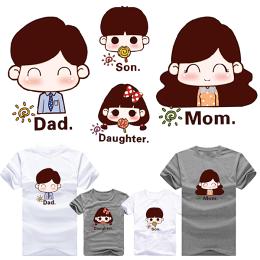 T恤 客製化 T台 純棉 班服獨家配對情侶裝 陽光 親子裝 艾咪E舖