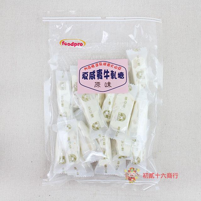 【0216零食會社】糖坊-夏威夷豆原味牛軋糖180g