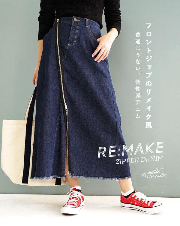 日本e-zakka / 休閒牛仔短裙 / 33163-1801198 / 日本必買 代購 / 日本樂天直送(3900) 1