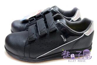 【巷子屋】Simon 男/女款超輕量魔鬼氈塑鋼頭運動休閒鞋 JSAA認定品 [NS18] 黑 超值價$590