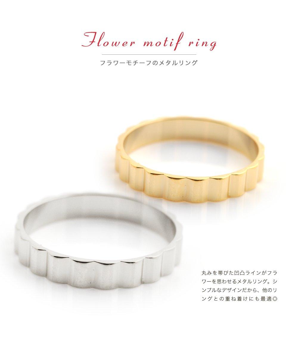 日本CREAM DOT  /  リング 指輪 レディース 重ねづけ 重ね付け 13号 ファッションリング フラワー 花 大人 上品 エレガント 華奢 シンプル フェミニン ゴールド シルバー  /  qc0424  /  日本必買 日本樂天直送(690) 1