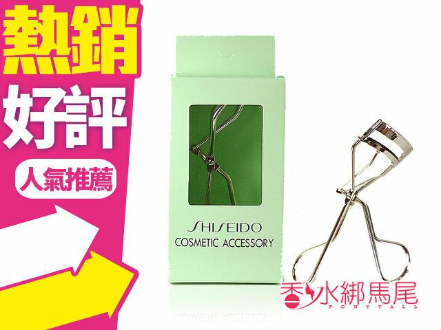 SHISEIDO資生堂 睫毛夾 (綠盒) 附替換蕊 1入◐香水綁馬尾◐
