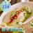 【組合 / 生鮮品】泰式檸檬魚10件組【泰亞迷】團購美食、泰式料理包、5分鐘輕鬆上菜 2