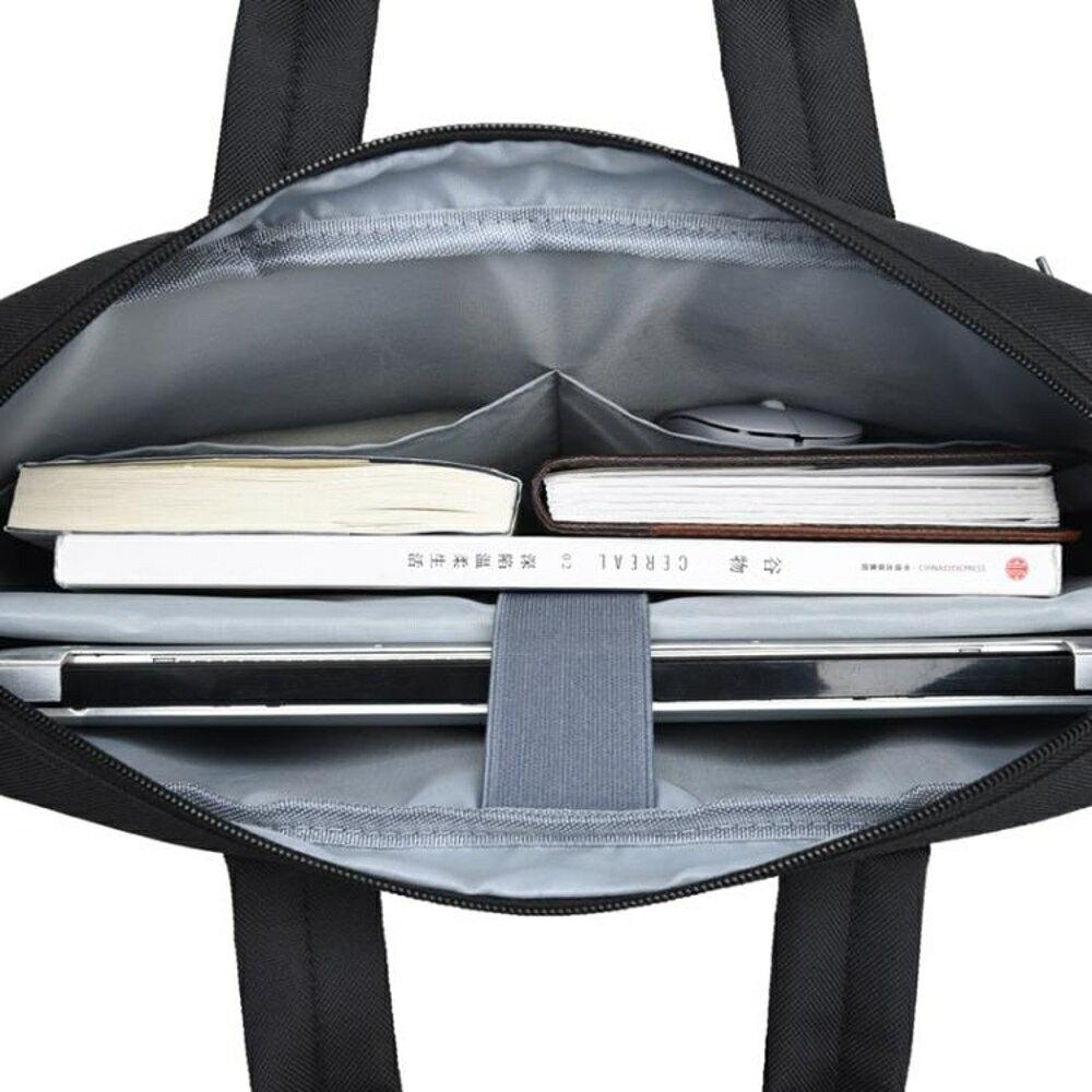 筆電包 筆記本電腦包手提適用蘋果macbookpro華碩聯想15.6寸單肩包14寸內膽包