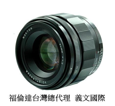 馬克攝影器材專賣店:Voigtlander專賣店:NOKTON40mmF1.2AsphericaforE-mount