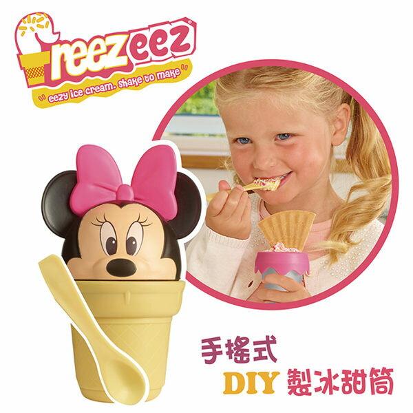 【英國Freezeez】手搖式DIY製冰甜筒-米妮FZ000001