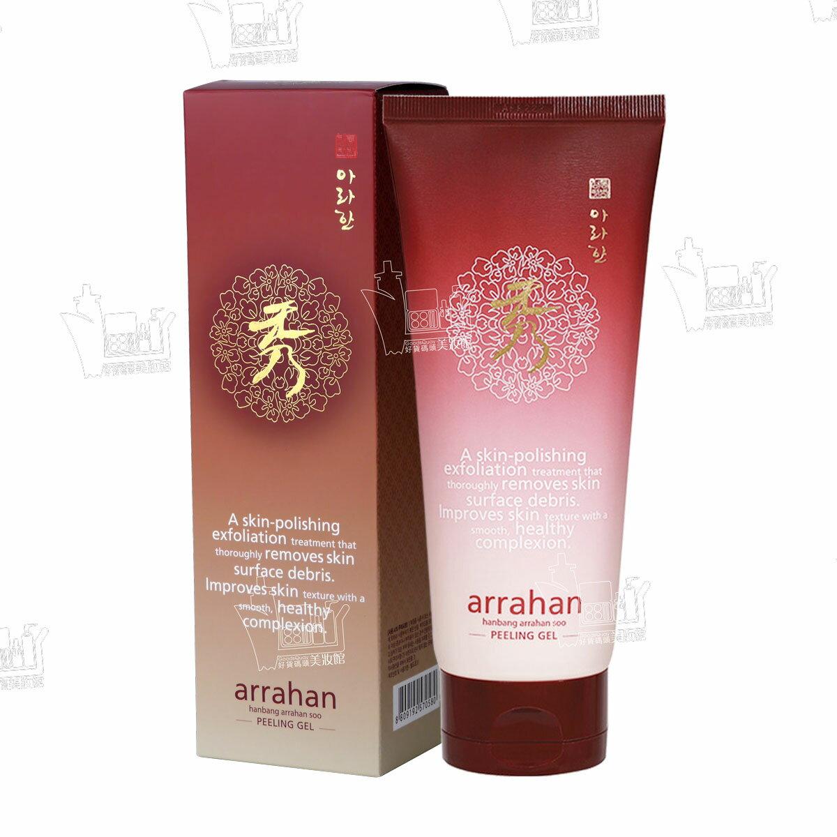 韓國製Arrahan 秀 韓方去角質凝膠檸檬凝萃草本暗沉提亮淨白/180ML
