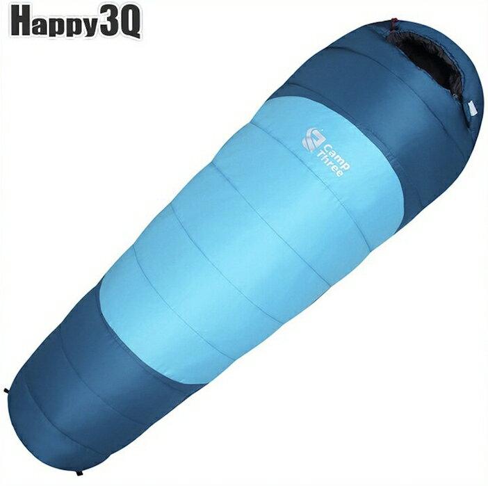 成人睡袋露營睡袋爬山戶外活動睡袋加厚保暖睡袋-橘/藍【AAA5038】