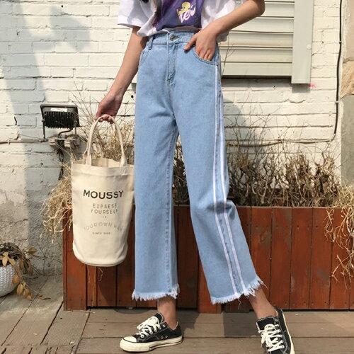 PS Mall 韓版寬鬆毛邊九分牛仔褲雙線長褲【T710】 0