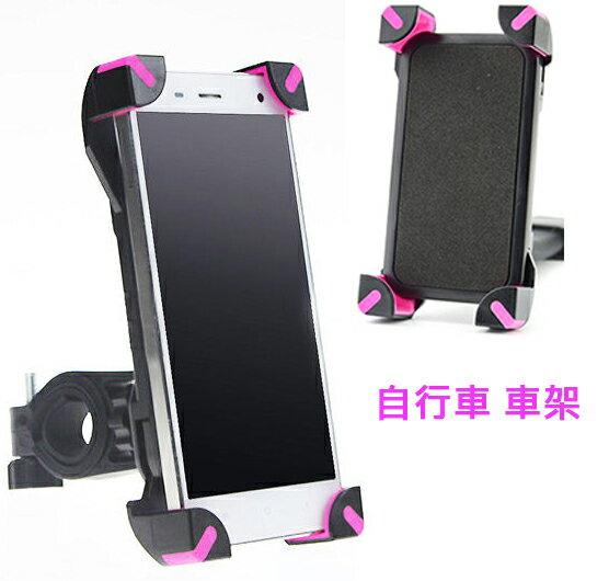 【騰宇通訊】全新3※機車 自行車手機專用支架 可自行伸縮調整4.7~6吋皆可用