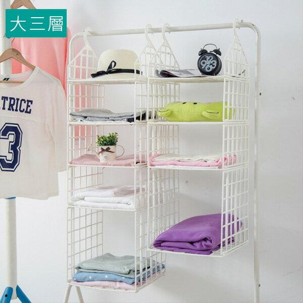 收納掛袋 衣櫥 組合衣櫃衣物收納架  大三層 【YV4361】快樂生活網