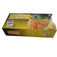 中秋月餅-鳳梨酥推薦到九福鳳梨酥200g【愛買】就在愛買線上購物推薦中秋月餅-鳳梨酥
