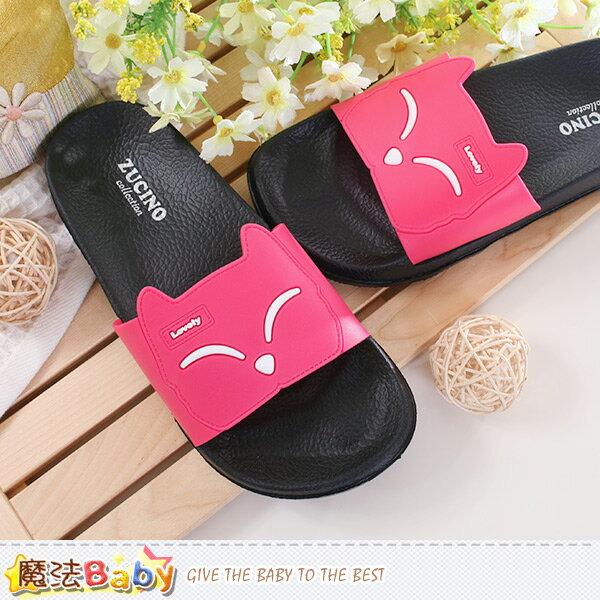 女鞋 休閒拖鞋 魔法Baby~sd6034