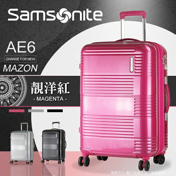 《熊熊先生》破盤7折特賣 新秀麗行李箱 24吋輕量行李箱旅行箱AE6飛機輪 詢問另有優惠價