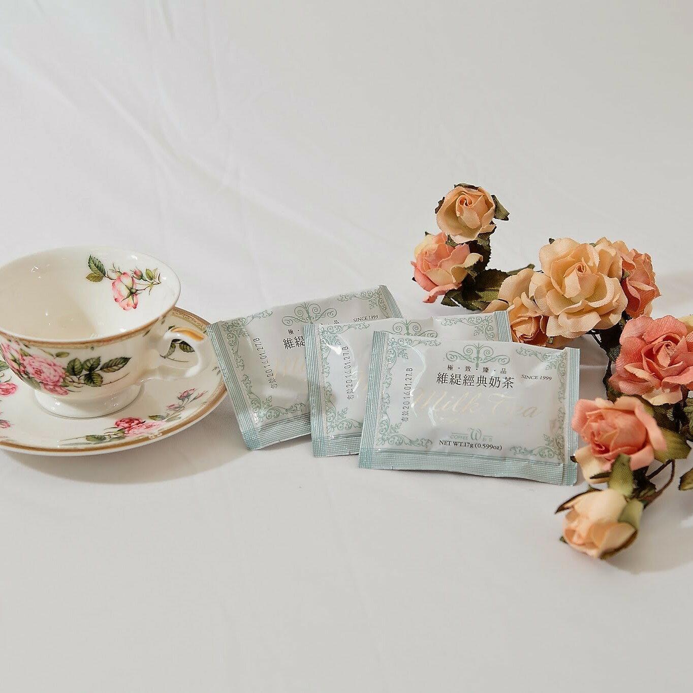 維緹經典咖啡 (隨身包)